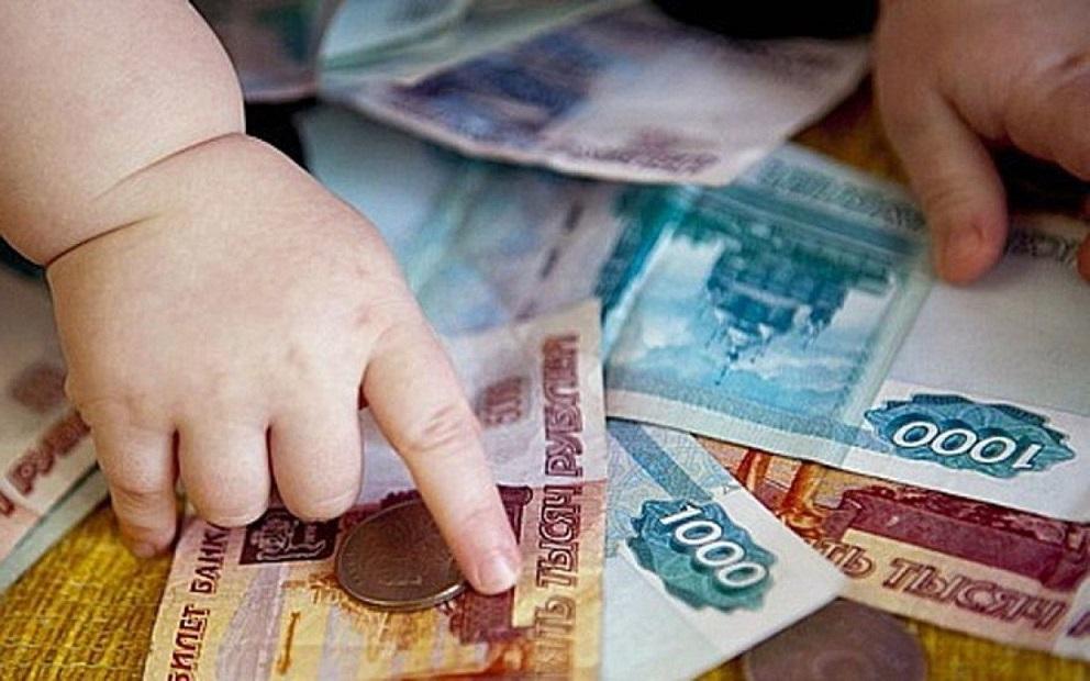 """В Центре """"Мои документы"""" рассказали о причинах отказа в выплате на детей от 3 до 7 лет"""