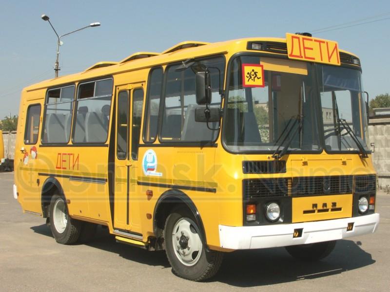 В Якутске учителя оштрафовали за организацию поездки детей на автобусе с нарушением правил