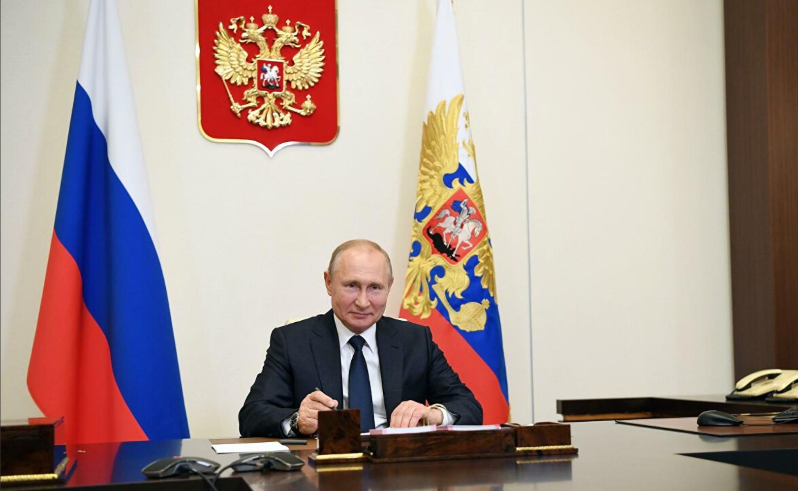 Путин объявил о новой дате голосования по поправкам в Конституцию