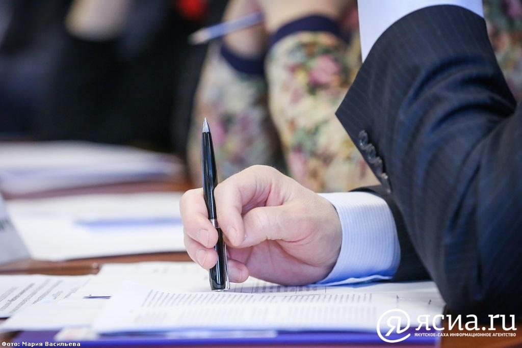 Айсен Николаев подписал указ о задачах по модернизации государственного управления до 2024 года