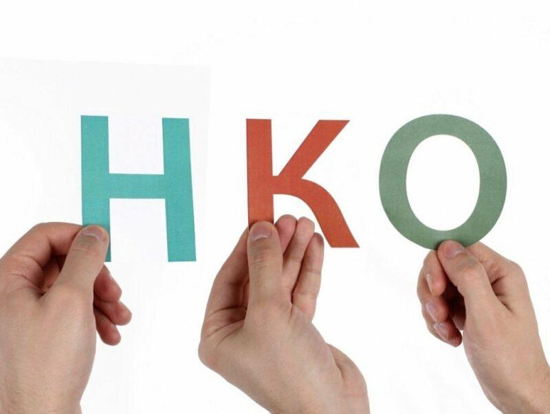 В Якутии на проекты некоммерческих организаций направили в этом году более 131 млн рублей