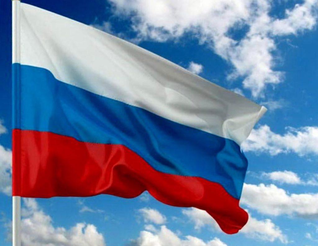 Онлайн-мероприятия ко Дню России 2020