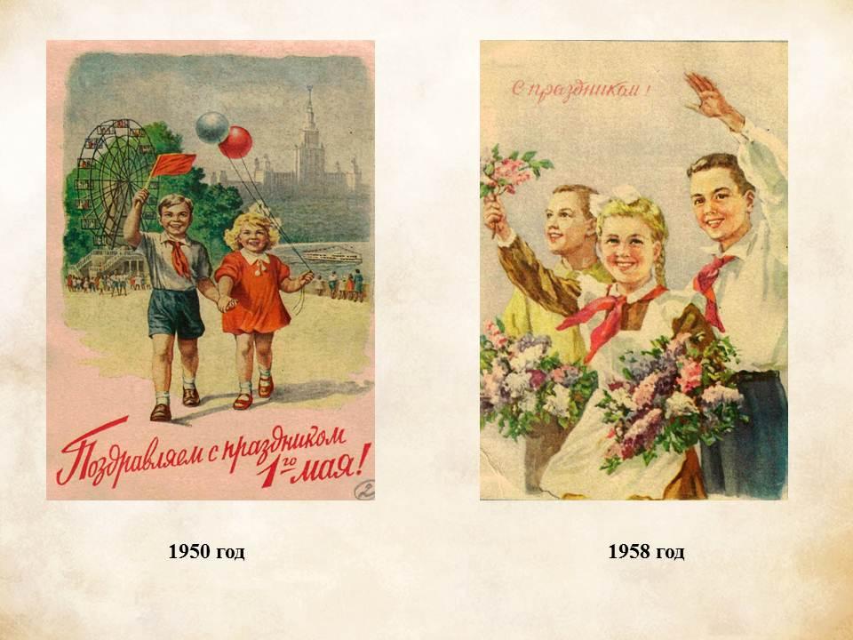 Полувековая коллекция открыток якутянки Августы Макаровой