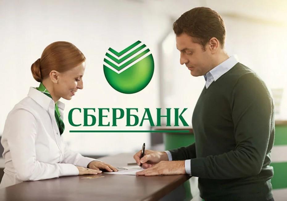 Сбербанк о мерах поддержки для представителей малого бизнеса Якутии