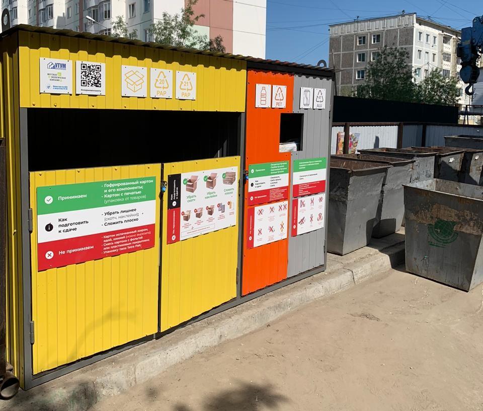 Урны для раздельного сбора отходов появились в нескольких домах Якутска