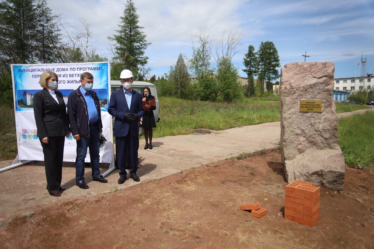 В Нерюнгри заложили первый камень дома, строящегося по программе переселения из аварийного жилья