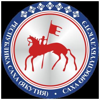 Мининноваций Якутии объявляет о начале конкурса для СМИ на соискание грантов главы республики