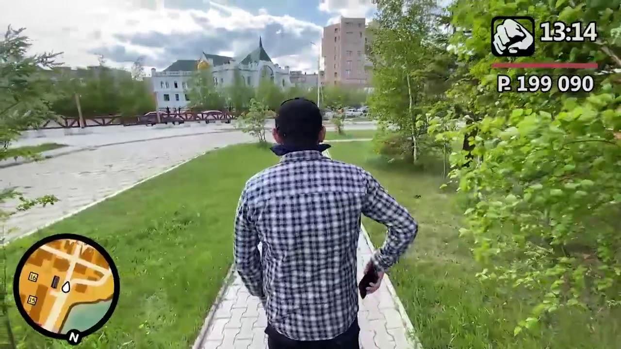 МВД по Якутии выпустило ролик о мошенниках в стиле игры GTA