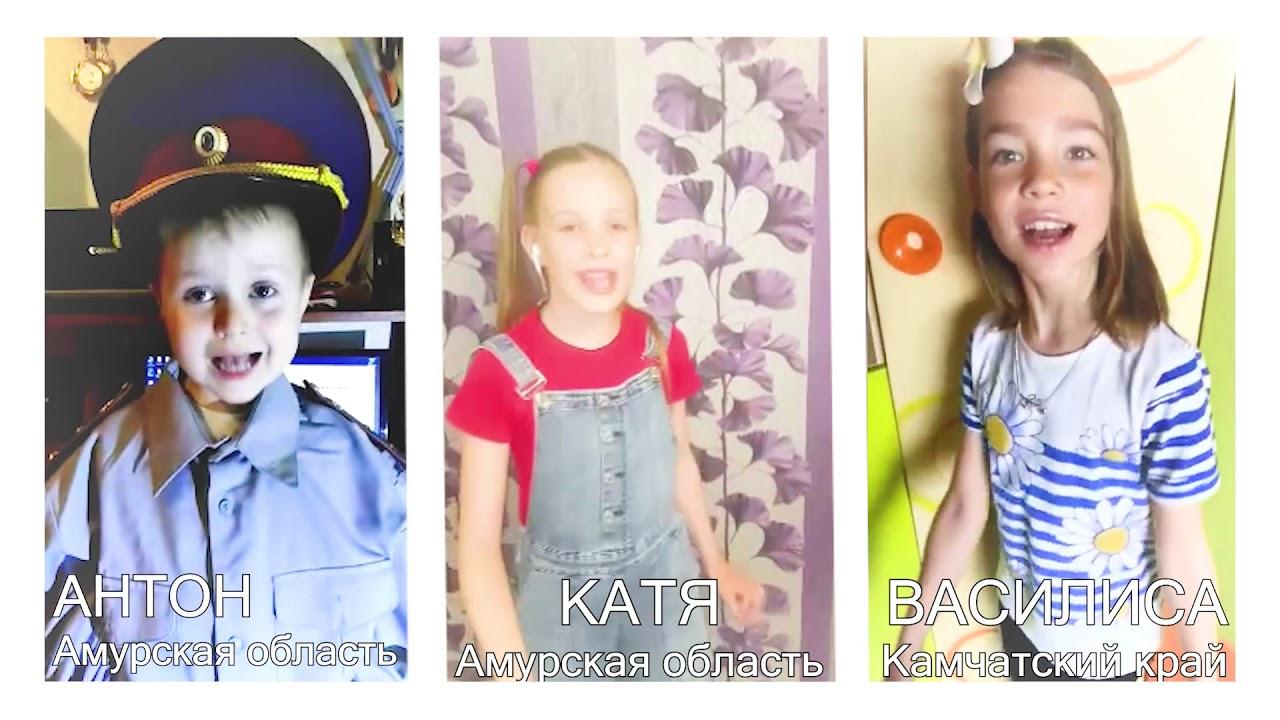Дети работников УФСИН стали участниками песенной акции «Детство – это я и ты!»