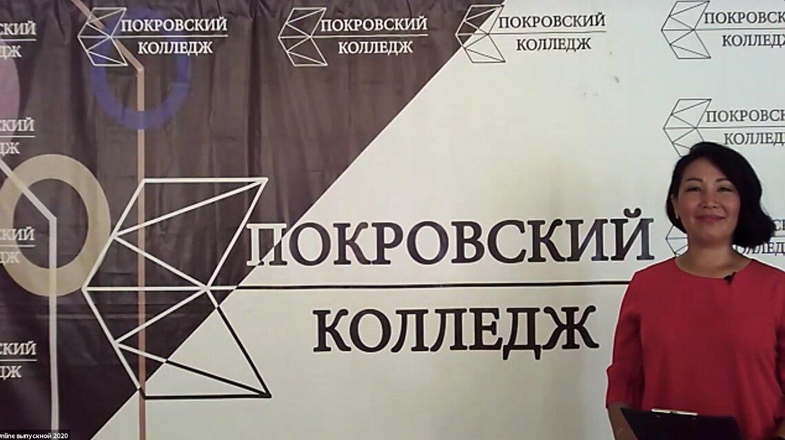 Выпускников Покровского колледжа поздравил министр инноваций Анатолий Семенов
