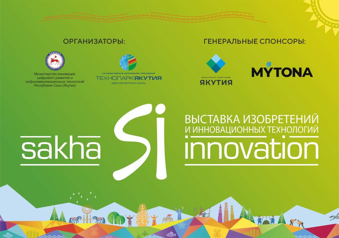 Победителем Sakha Innovation стал школьник с проектом умного зеркала на основе микрокомпьютера