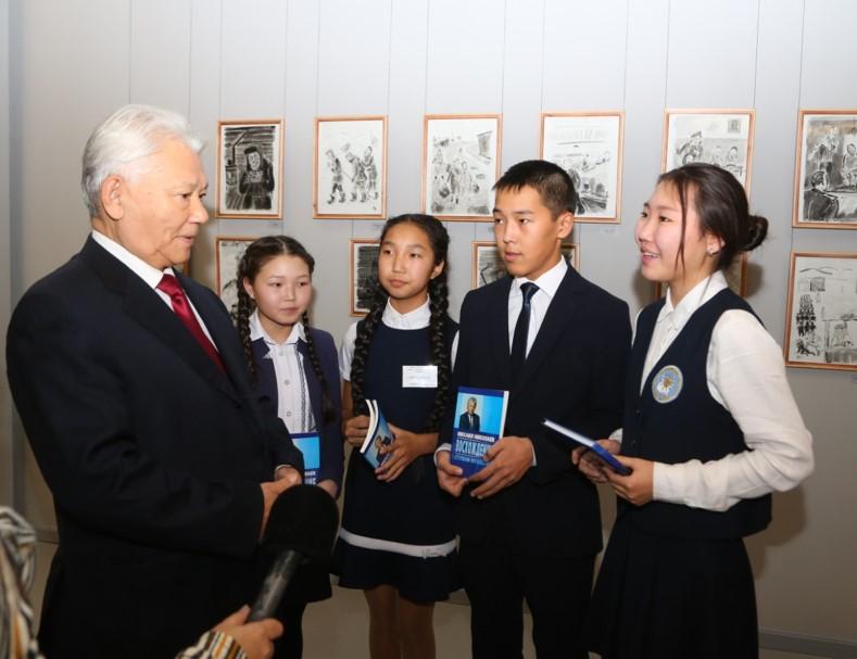 Центр «Сосновый бор» провёл вебинар по вопросам профориентации школьников