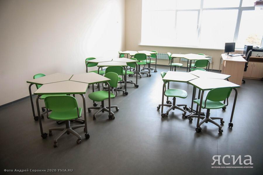 В новой учебной четверти родители школьников Якутска сами смогут выбрать форму обучения