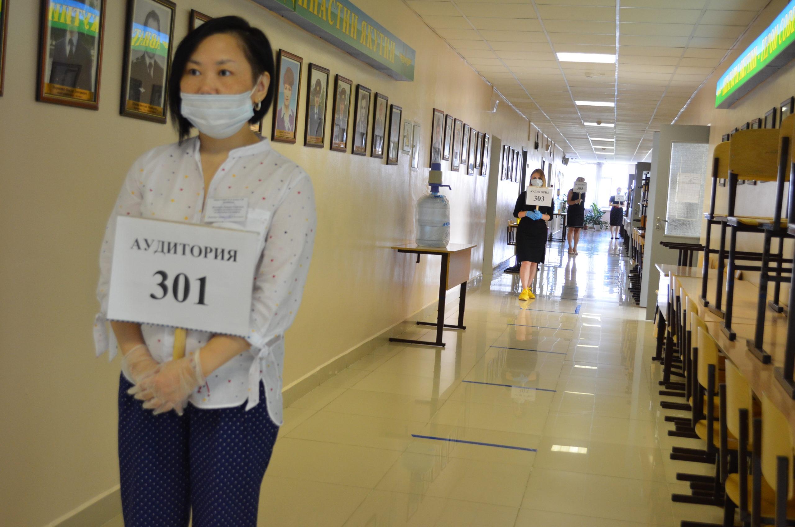 Почти 5 тысяч человек сдали ЕГЭ по русскому языку в Якутии