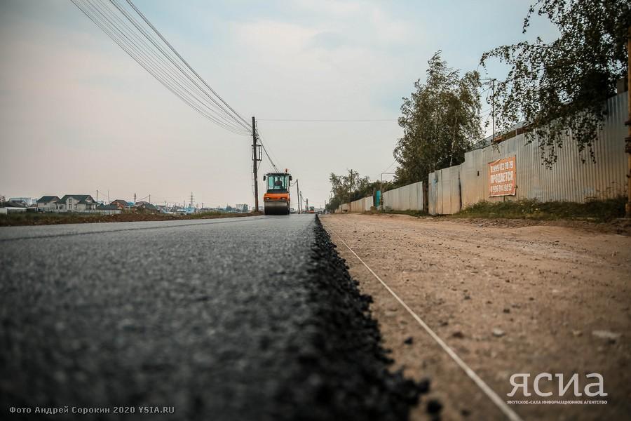 В Якутске отремонтируют 48 км дорог на 2,2 млрд рублей