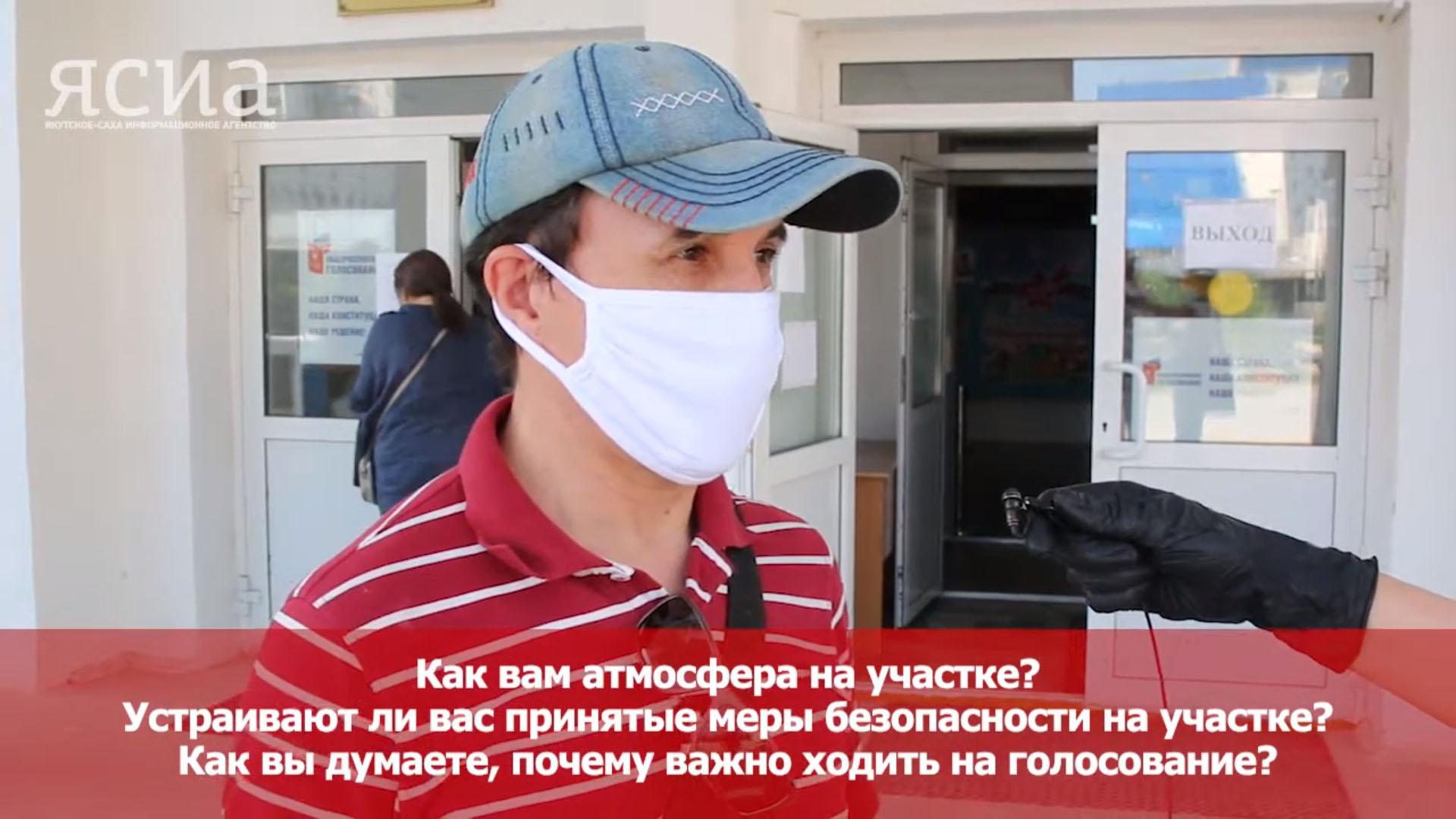 Блиц-опрос в Якутске среди проголосовавших по изменениям в Конституции РФ