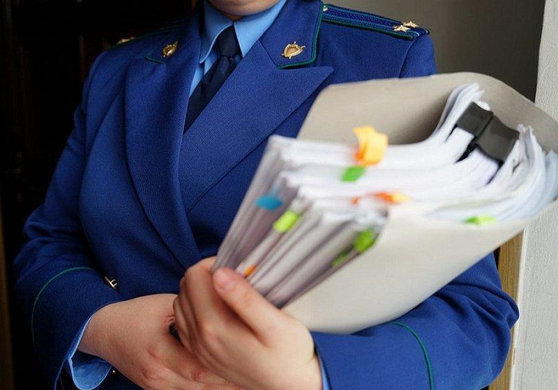 В Якутии министра по делам молодежи оштрафовали за незаконно продленный срок госконтракта