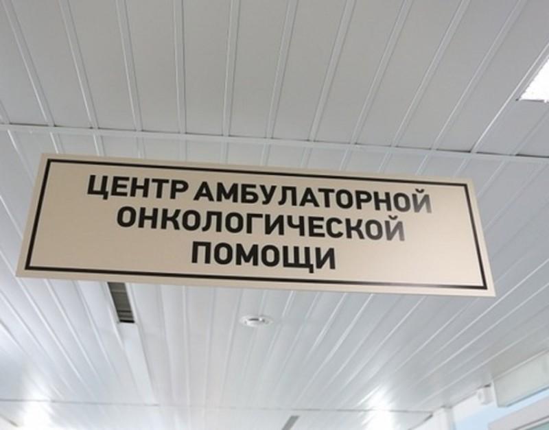 В Вилюйском улусе открыли центр амбулаторно-онкологической помощи