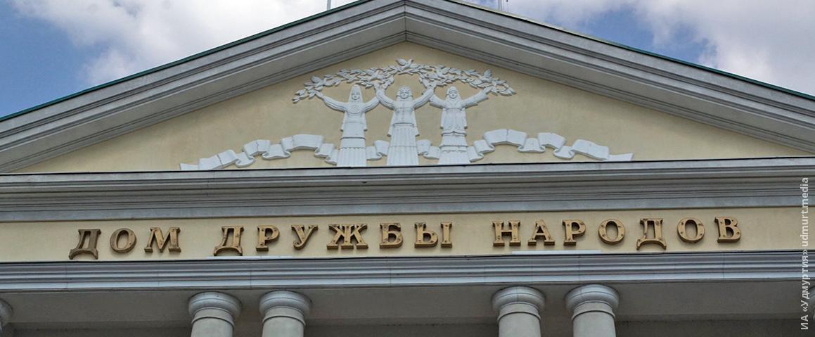 Этнокультурный диалог устанавливают в Московском Доме национальностей