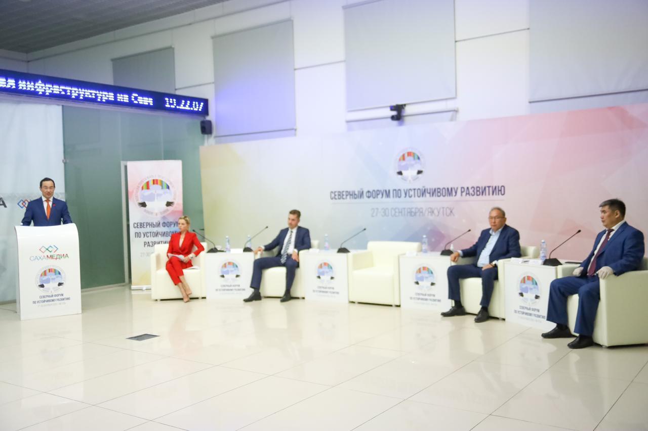 Эксперты Северного форума по устойчивому развитию обсудили потенциал транспортной инфраструктуры в Арктике