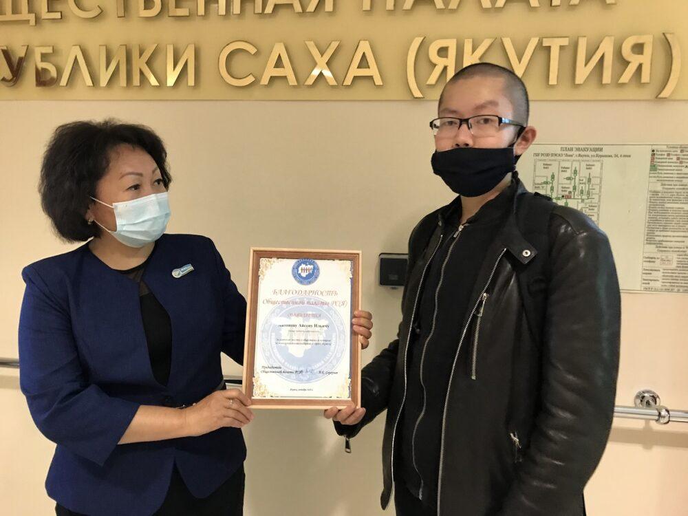 Добровольные наблюдатели получили благодарности от Общественной палаты Якутии