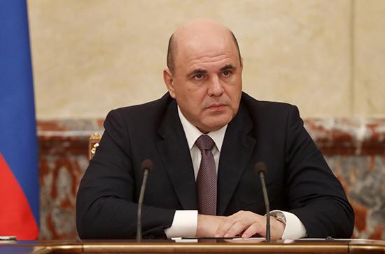 Правительство РФ утвердило Национальную программу развития Дальнего Востока