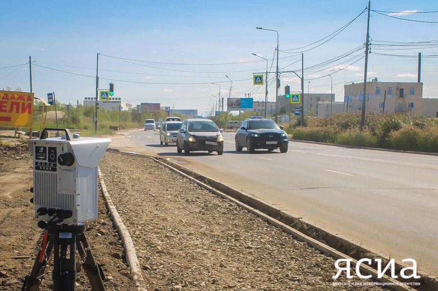 В течение трёх лет в Якутске будет построена интеллектуальная транспортная система