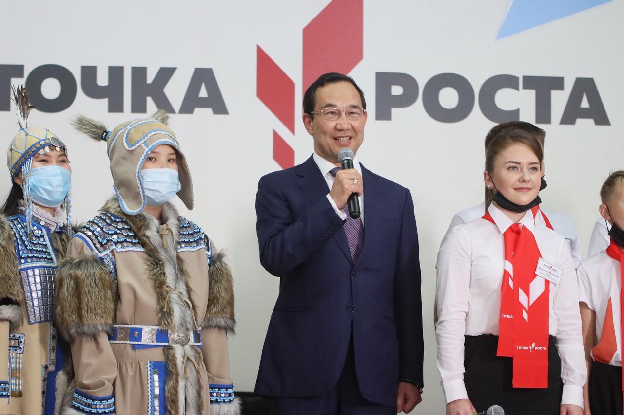 Якутия присоединилась к Всероссийскому марафону открытия центров «Точка роста»