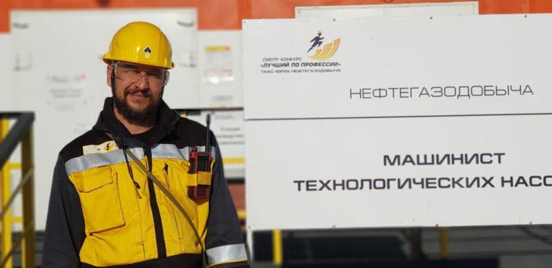 Компания «Таас-Юрях Нефтегазодобыча» подвела итоги конкурса «Лучший по профессии»