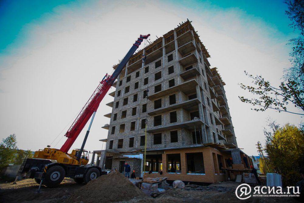 Объёмы жилищного строительства в Якутии увеличат с помощью комплексной организации жилой застройки