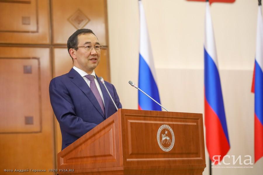 В канун Дня государственности глава Якутии вручил государственные награды