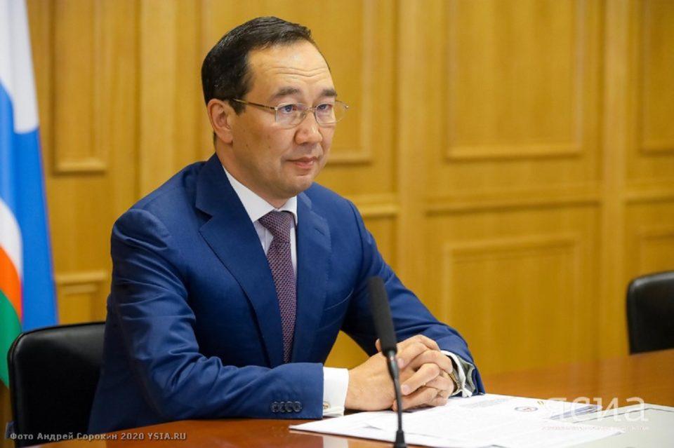 Айсен Николаев поздравил победителей конкурса президентских грантов и грантов главы республики