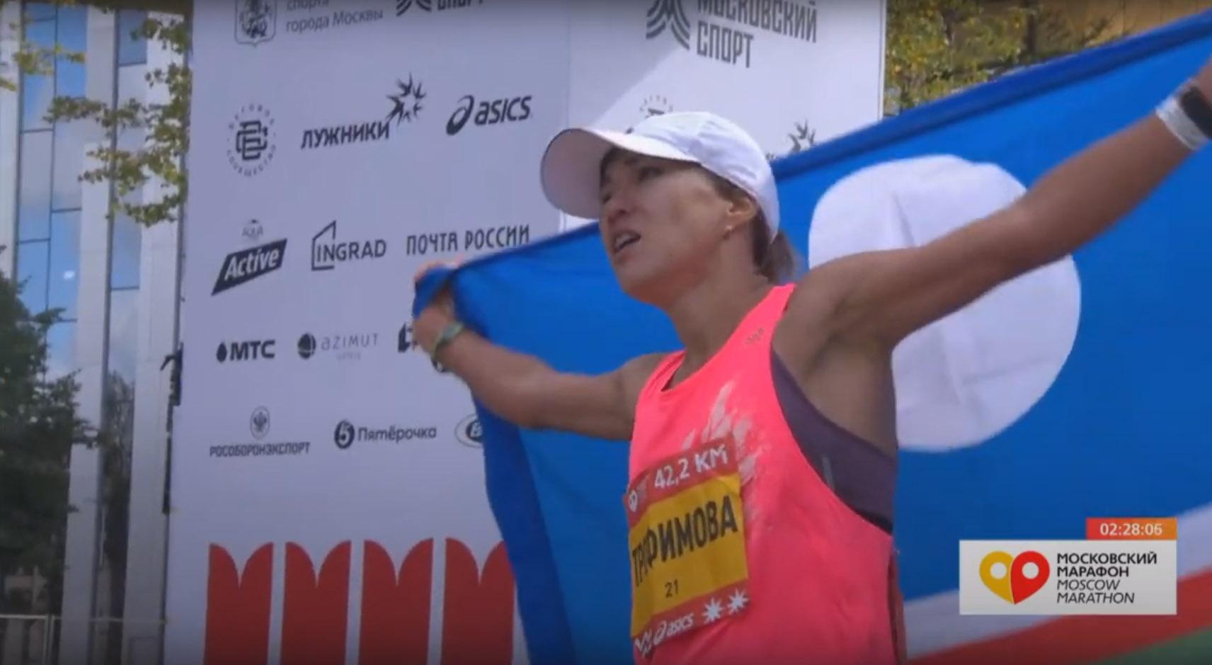 Сардана Трофимова стала трехкратной чемпионкой Московского марафона