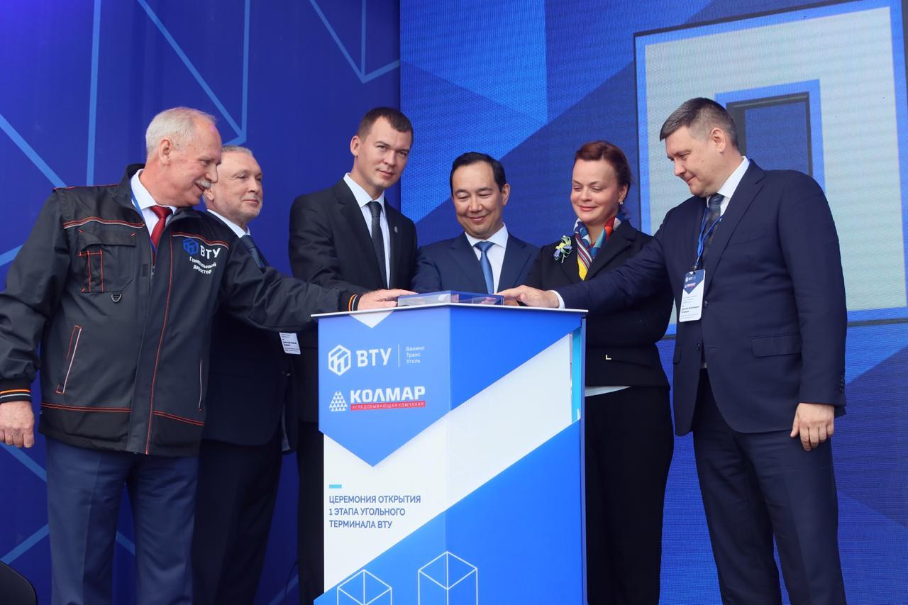 Айсен Николаев принял участие в открытии самого крупного угольного терминала в России