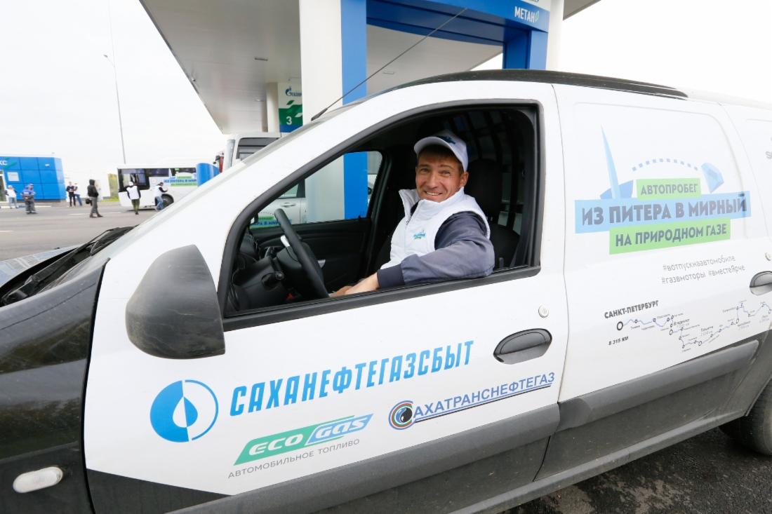 Автопробег «Из Питера в Мирный на природном газе» прибыл в Ленск