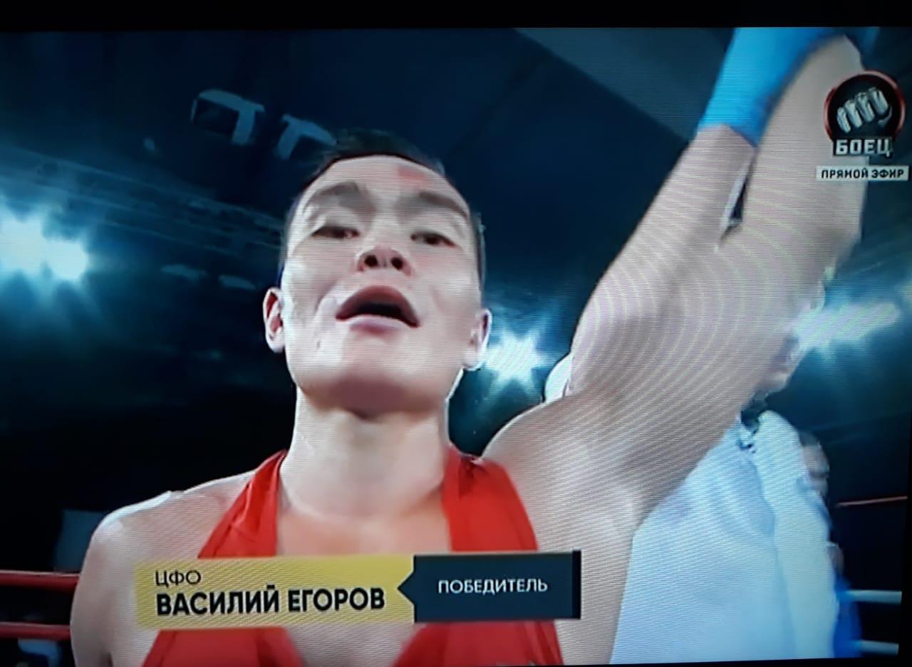 Василий Егоров одержал победу в финале командного Кубка России