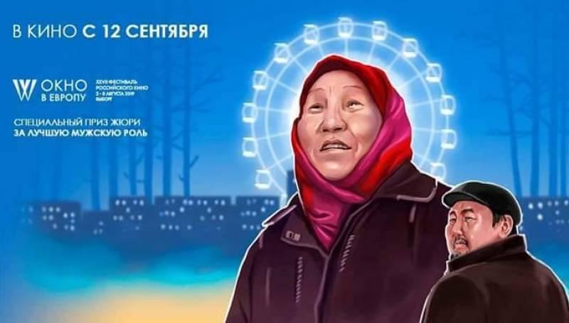 Якутяне завоевали премию за лучшую продюсерскую работу на Всероссийском Шукшинском кинофестивале