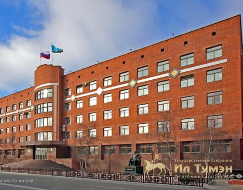 Новый закон уточняет компетенции Уполномоченного по правам человека в Якутии