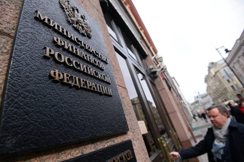 Минфин РФ предложил расширить госпрограмму по ипотеке для многодетных