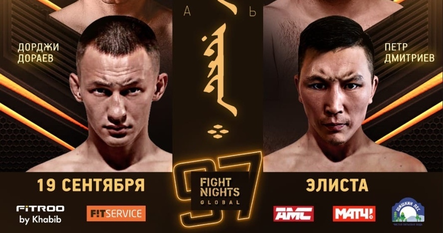 Якутянин Петр Дмитриев дебютирует в крупнейшей бойцовской организации России
