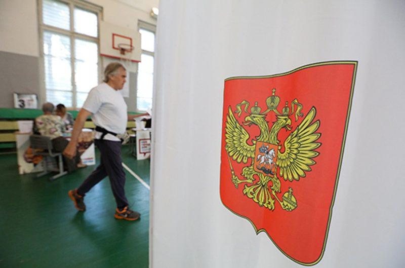 На сентябрьских выборах россияне будут голосовать три дня на участках и на пеньке