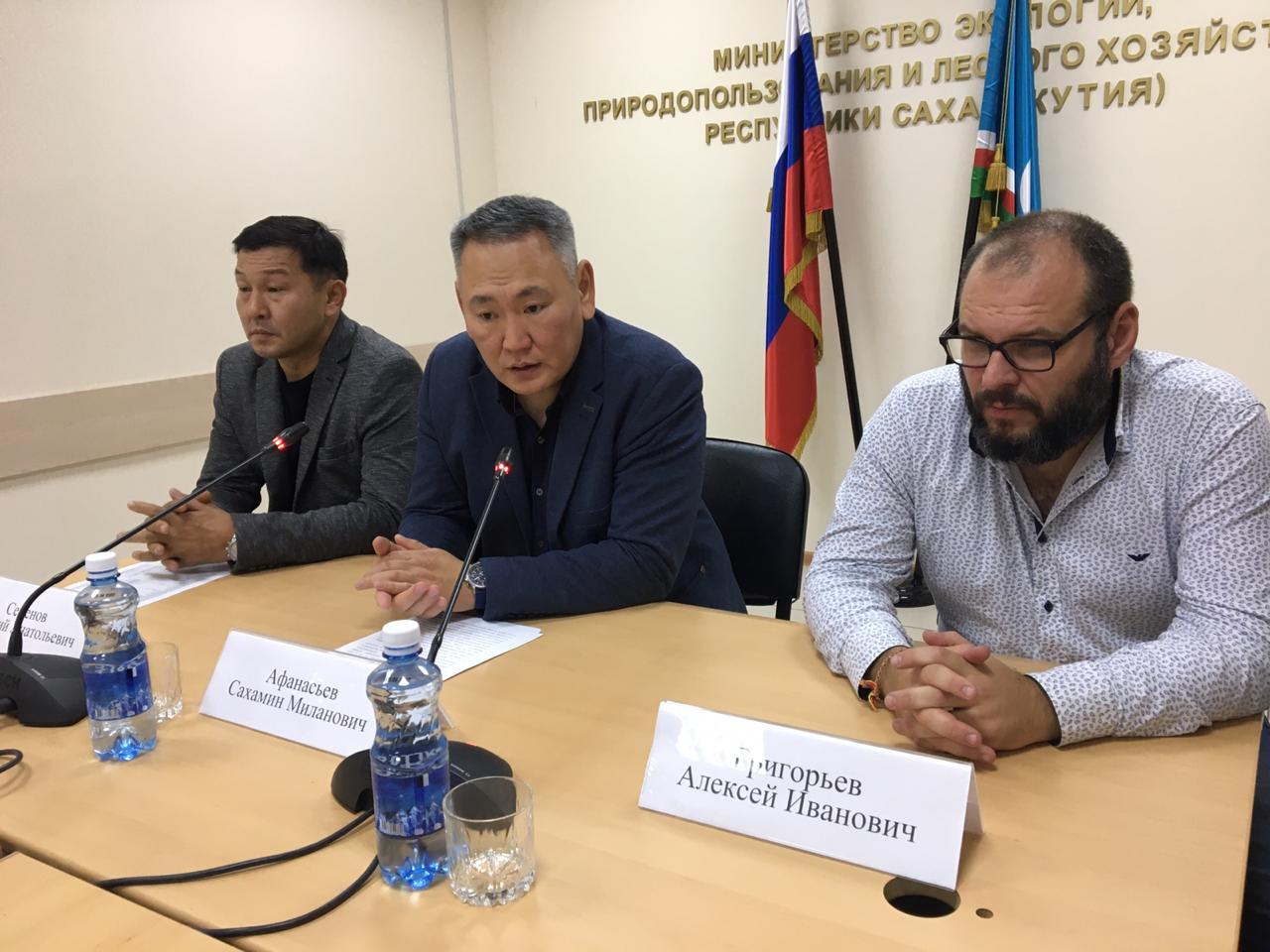 Сахамин Афанасьеввстретился с представителем Минприроды России
