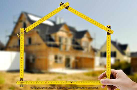Минимущество Якутии отвечает на вопросы о кадастровой оценке недвижимости
