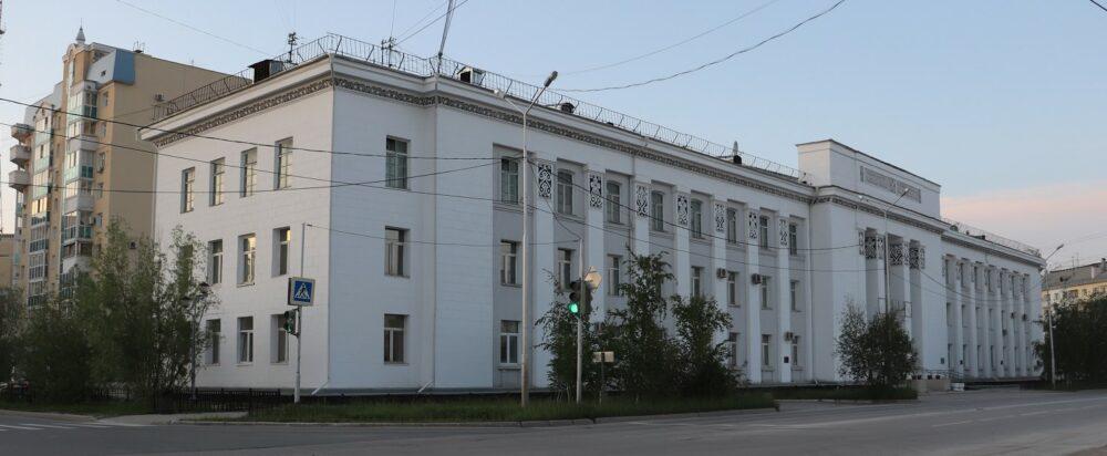 Двое молодых ученых из Якутска получили государственные жилищные сертификаты