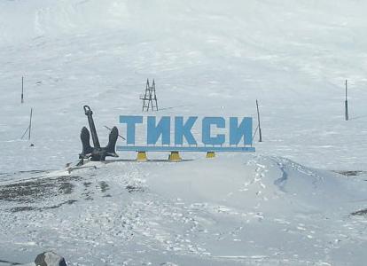 В Якутии новый резидент Арктической зоны займется техосмотром автомобилей