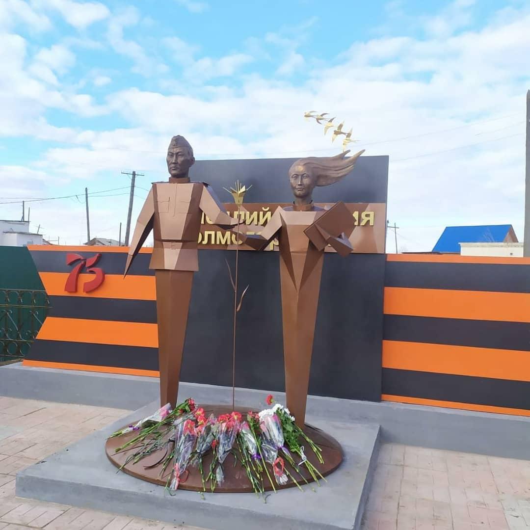 Ко Дню учителя в Намском районе открыли новый сквер