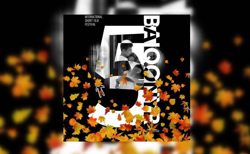 """Якутские фильмы """"Река"""" и """"Айтал"""" взяли все призы международного фестиваля короткого кино «BAIQONYR ISFF»"""