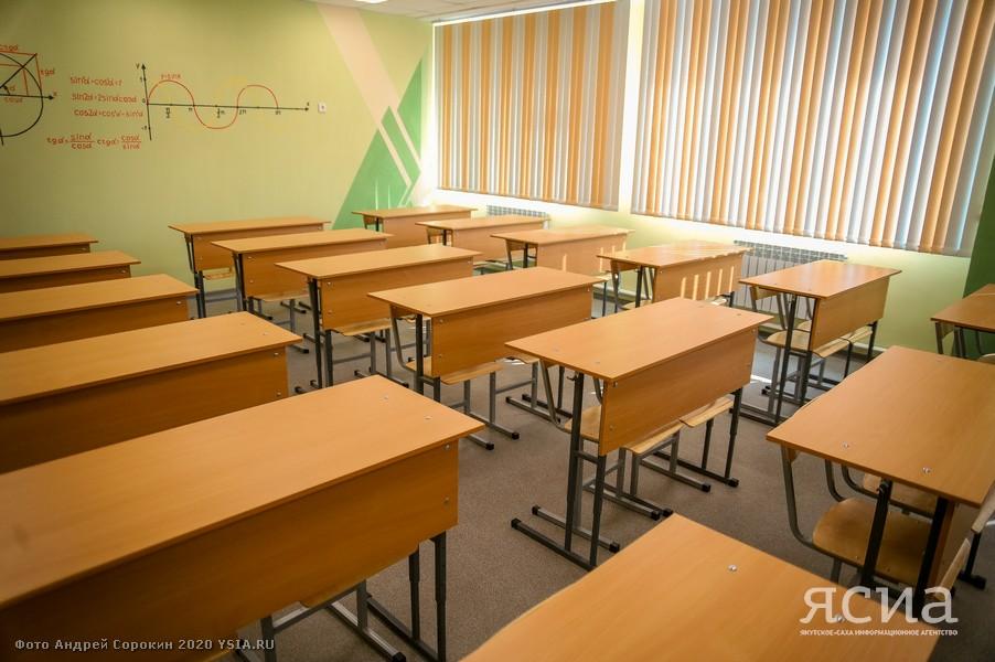 Учеников выпускных классов школ Якутска перевели на дистанционное обучение