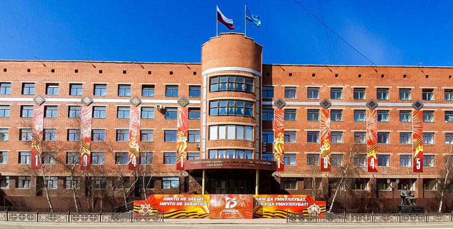 Дача согласия на назначение председателя правительства войдет в повестку пленарного заседания Ил Тумэна 10 ноября