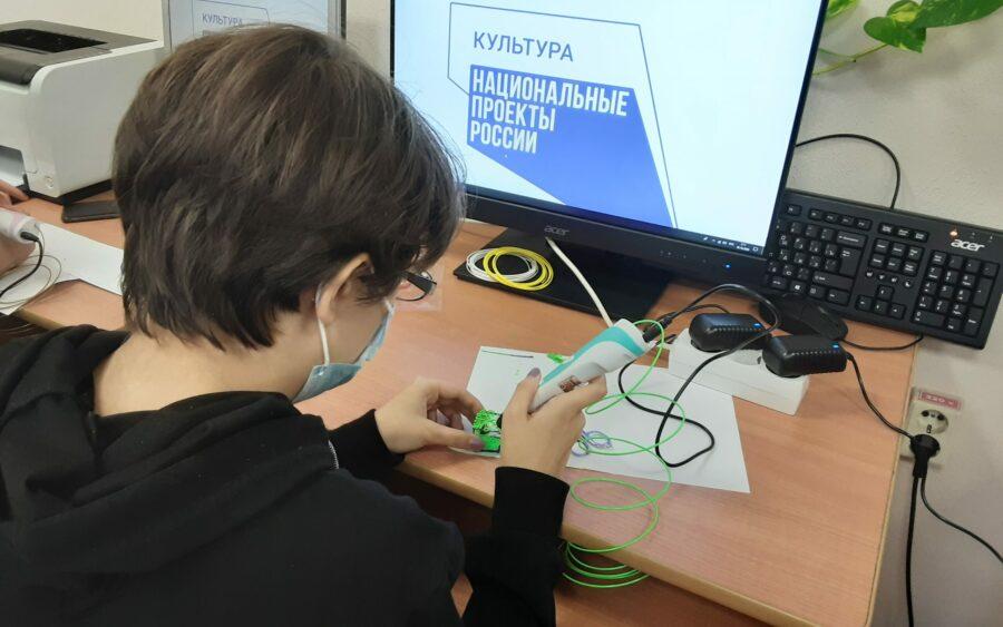 В библиотеке Алдана открыли SMART-лабораторию